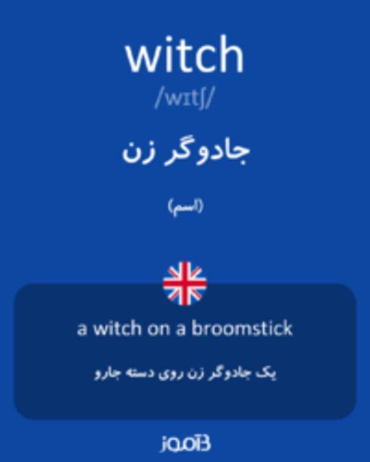 تصویر witch - دیکشنری انگلیسی بیاموز
