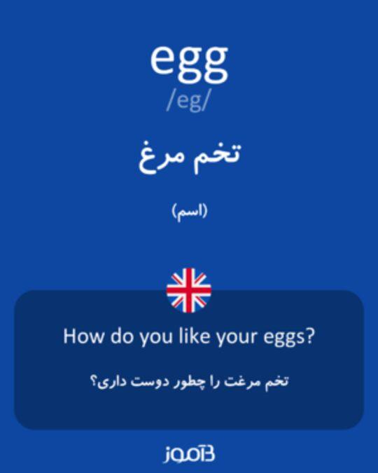 تصویر معنی و ترجمه لغت nice - دیکشنری انگلیسی  به فارسی