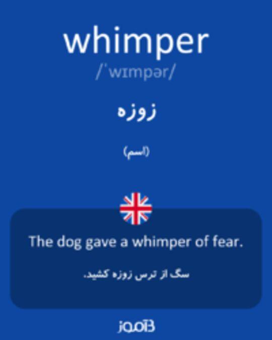 تصویر whimper - دیکشنری انگلیسی بیاموز