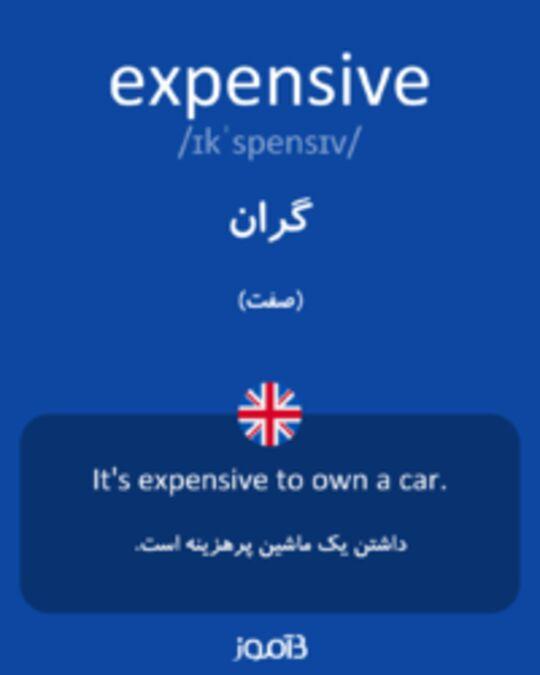 تصویر expensive - دیکشنری انگلیسی بیاموز