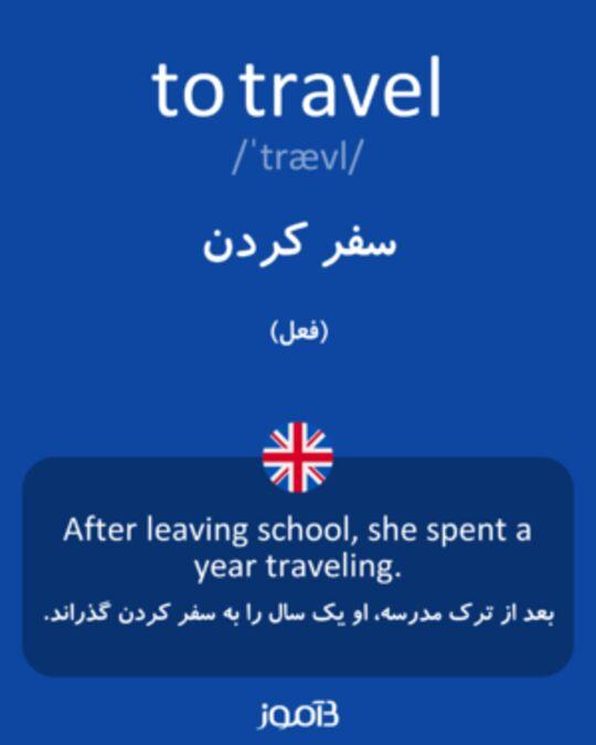 تصویر معنی و ترجمه لغت o'clock -