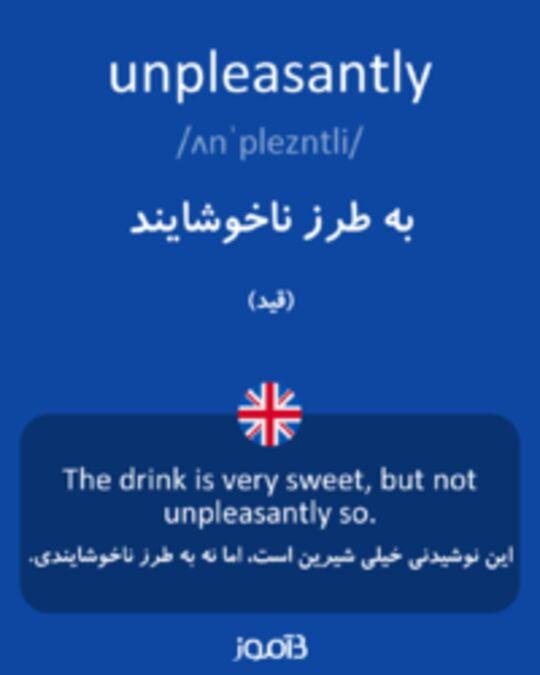 تصویر unpleasantly - دیکشنری انگلیسی بیاموز