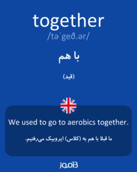 تصویر معنی و ترجمه لغت on -