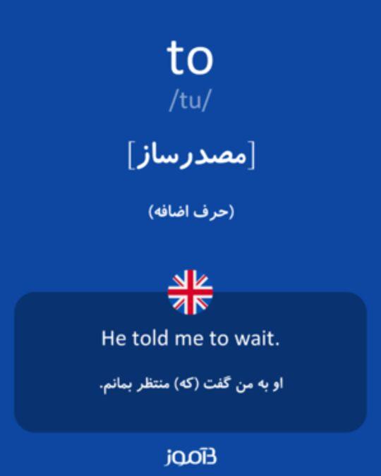 تصویر معنی و ترجمه لغت one -