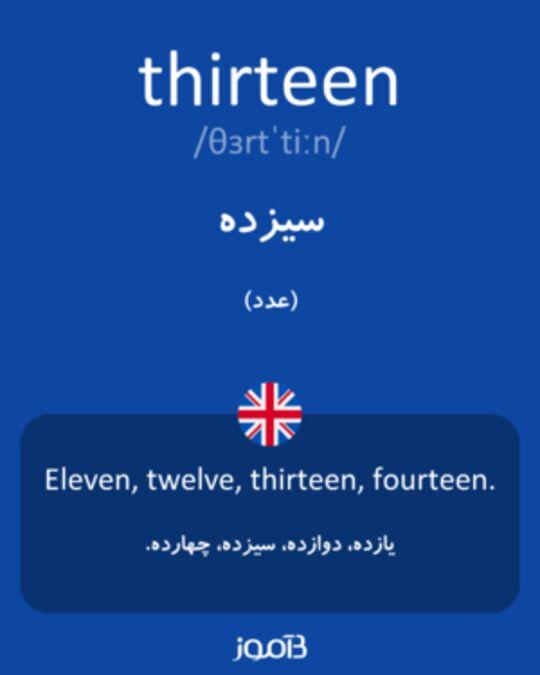 تصویر معنی و ترجمه لغت park -