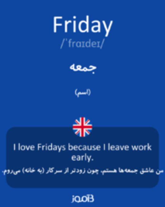 تصویر Friday - دیکشنری انگلیسی بیاموز