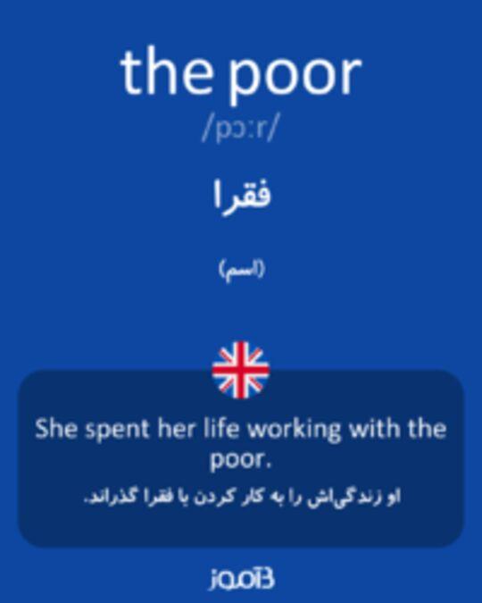 تصویر the poor - دیکشنری انگلیسی بیاموز