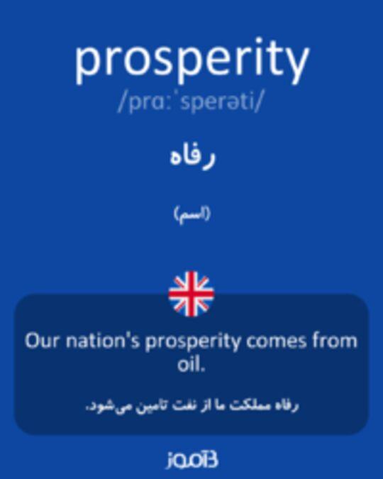 تصویر prosperity - دیکشنری انگلیسی بیاموز