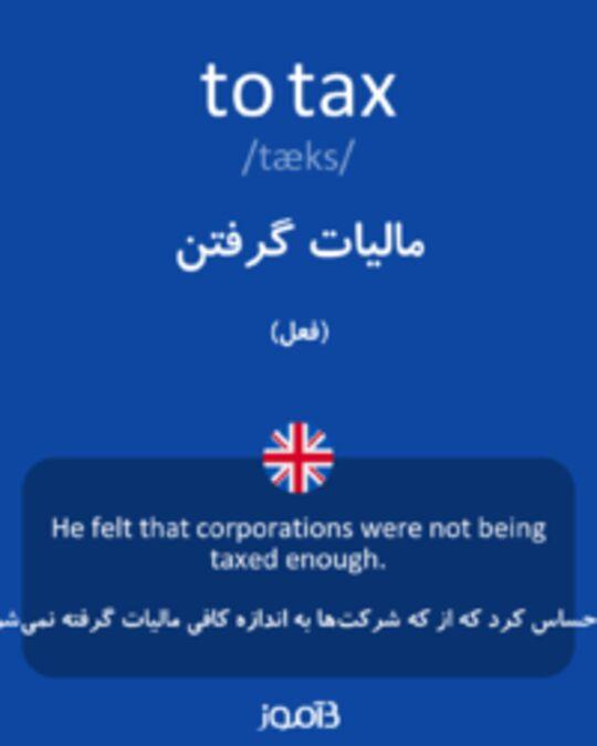 تصویر to tax - دیکشنری انگلیسی بیاموز
