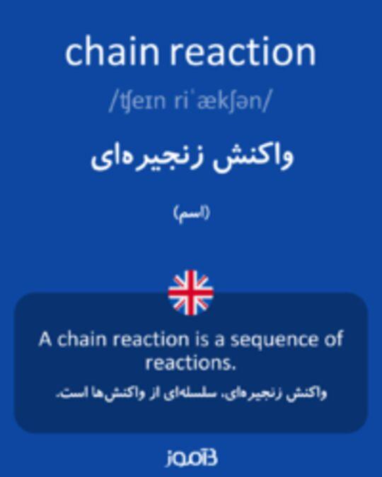 تصویر chain reaction - دیکشنری انگلیسی بیاموز