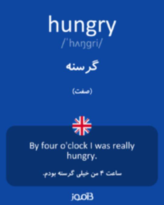 تصویر hungry - دیکشنری انگلیسی بیاموز