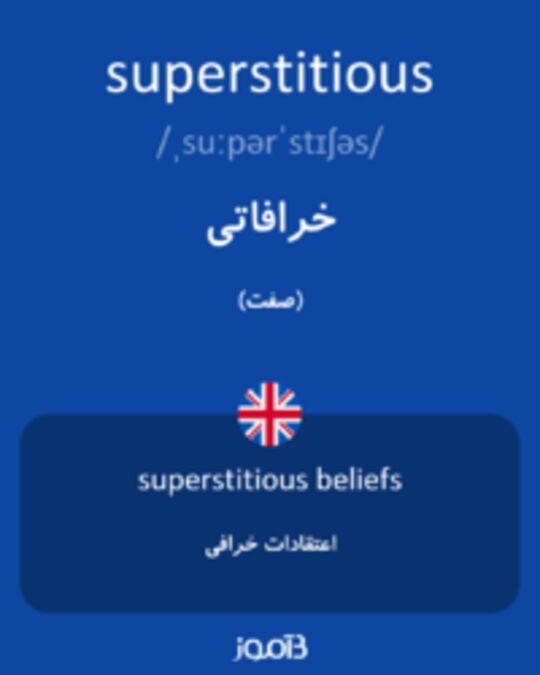 تصویر superstitious - دیکشنری انگلیسی بیاموز