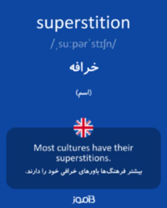تصویر superstition - دیکشنری انگلیسی بیاموز