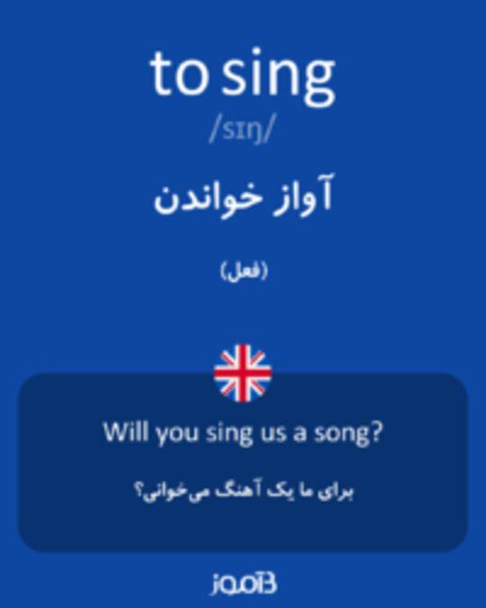 تصویر to sing - دیکشنری انگلیسی بیاموز