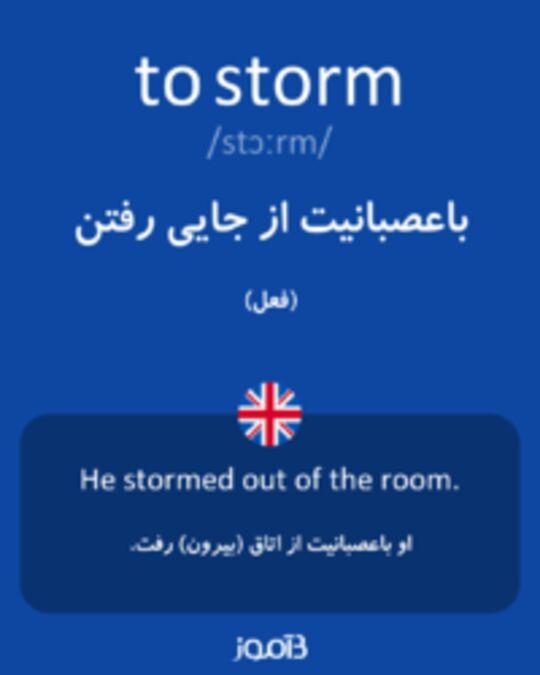 تصویر to storm - دیکشنری انگلیسی بیاموز