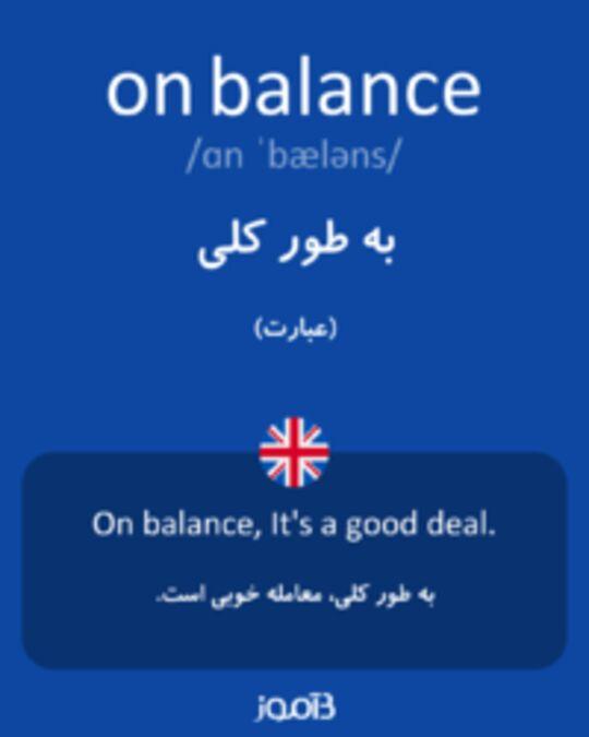 تصویر on balance - دیکشنری انگلیسی بیاموز