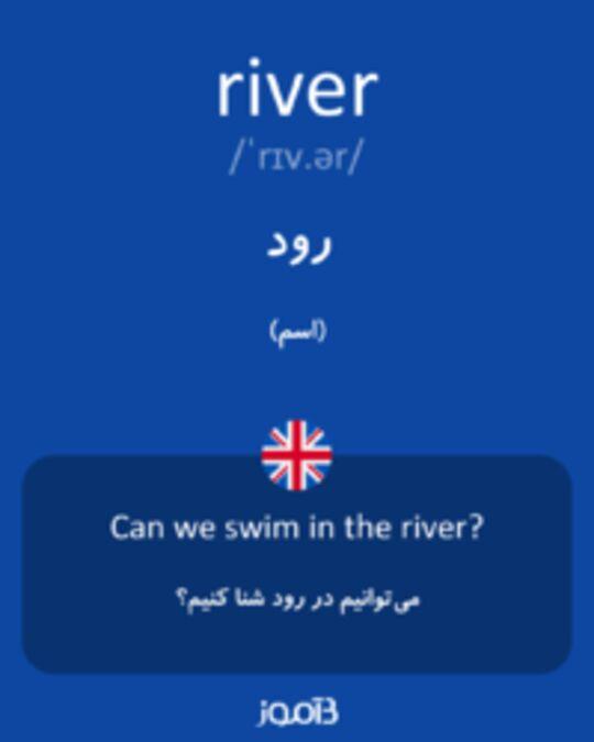 تصویر river - دیکشنری انگلیسی بیاموز