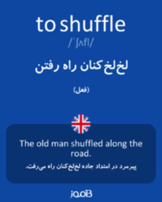 تصویر to shuffle - دیکشنری انگلیسی بیاموز