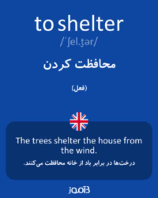 تصویر to shelter - دیکشنری انگلیسی بیاموز