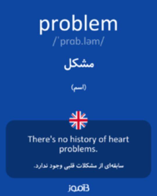 تصویر problem - دیکشنری انگلیسی بیاموز