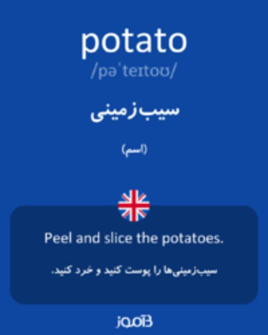 تصویر potato - دیکشنری انگلیسی بیاموز