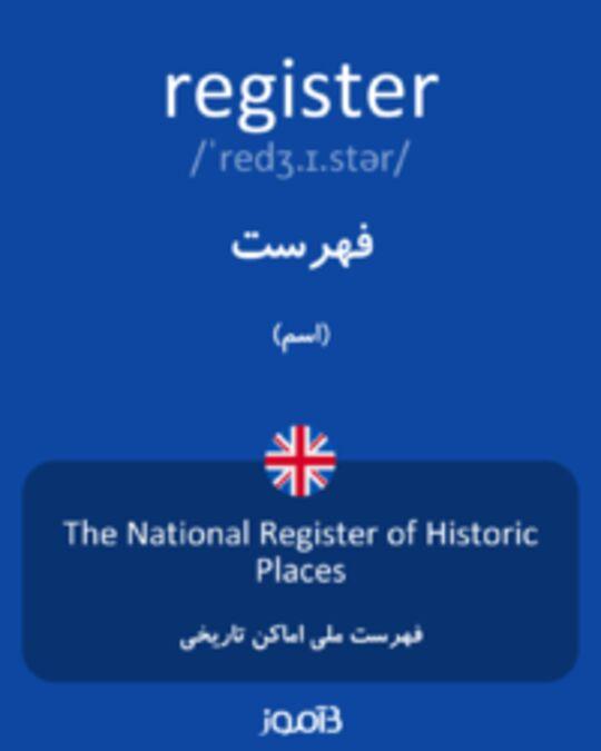 تصویر register - دیکشنری انگلیسی بیاموز
