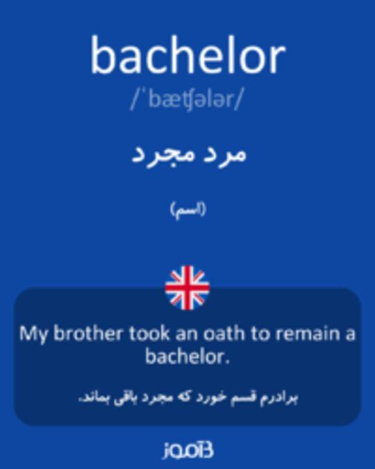 تصویر bachelor - دیکشنری انگلیسی بیاموز