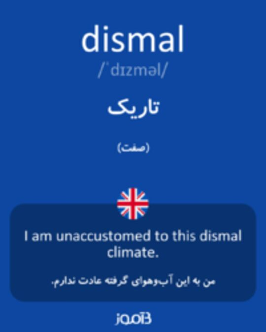 تصویر dismal - دیکشنری انگلیسی بیاموز