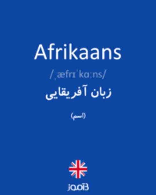 تصویر Afrikaans - دیکشنری انگلیسی بیاموز