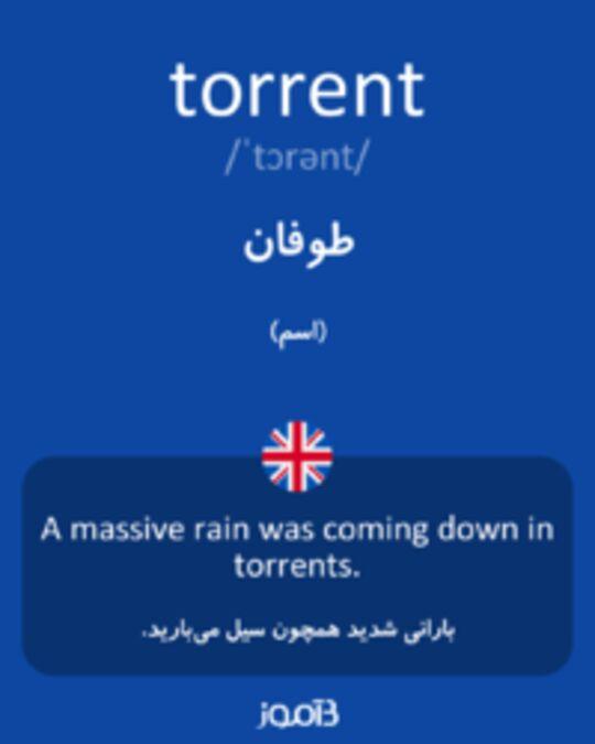 تصویر torrent - دیکشنری انگلیسی بیاموز