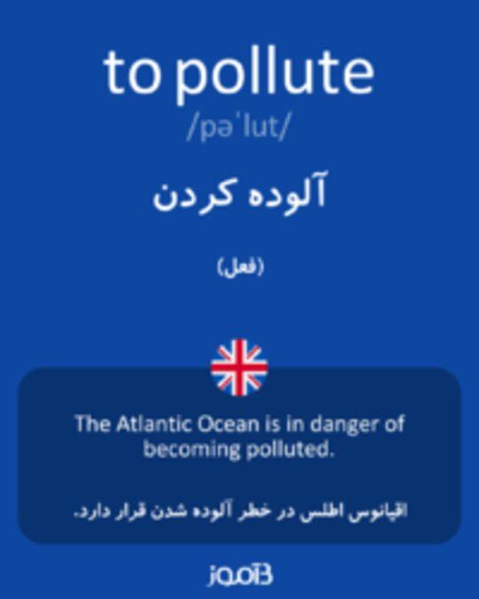تصویر to pollute - دیکشنری انگلیسی بیاموز