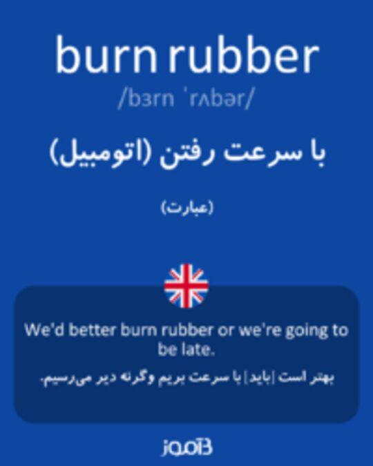 تصویر burn rubber - دیکشنری انگلیسی بیاموز