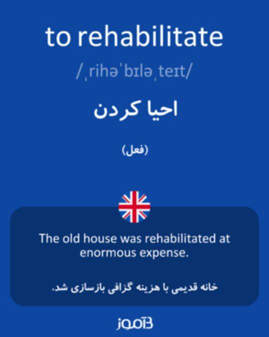تصویر معنی و ترجمه لغت airport - دیکشنری انگلیسی  به فارسی