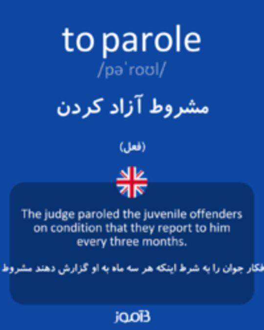 تصویر to parole - دیکشنری انگلیسی بیاموز