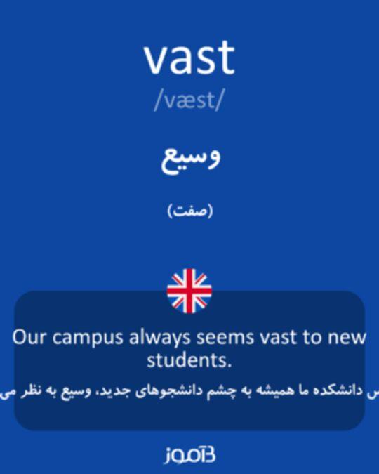 تصویر معنی و ترجمه لغت artist - دیکشنری انگلیسی  به فارسی
