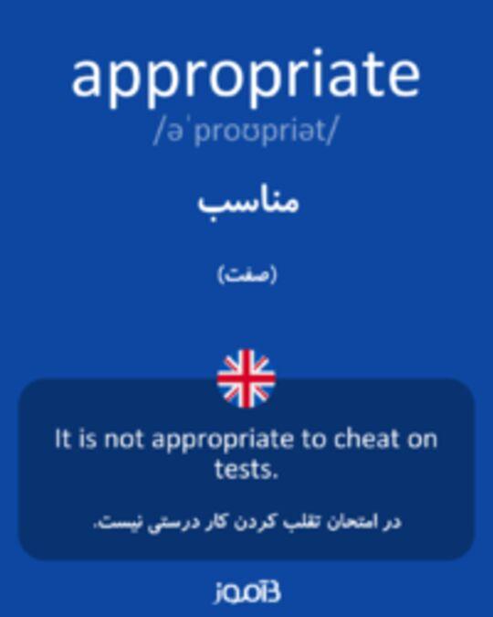 تصویر appropriate - دیکشنری انگلیسی بیاموز
