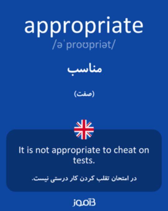 تصویر معنی و ترجمه لغت bottle - دیکشنری انگلیسی  به فارسی