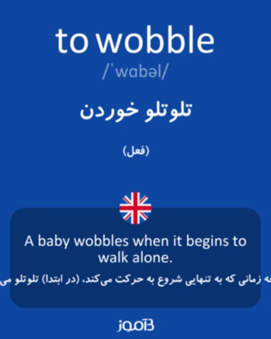 تصویر معنی و ترجمه لغت break -