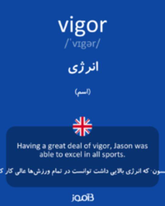 تصویر vigor - دیکشنری انگلیسی بیاموز