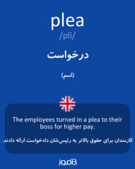 تصویر معنی و ترجمه لغت busy -