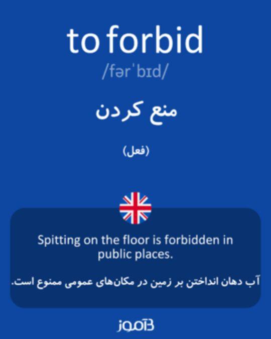تصویر معنی و ترجمه لغت cleaner -     دیکشنری انگلیسی  به فارسی