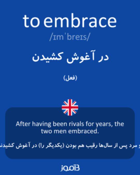 تصویر معنی و ترجمه لغت turn -