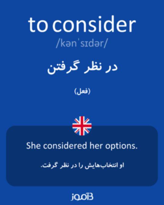 تصویر معنی و ترجمه لغت top -