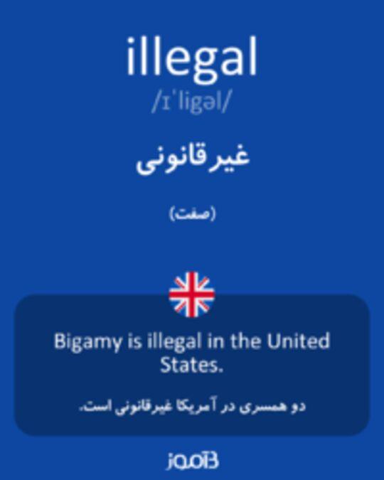 تصویر illegal - دیکشنری انگلیسی بیاموز