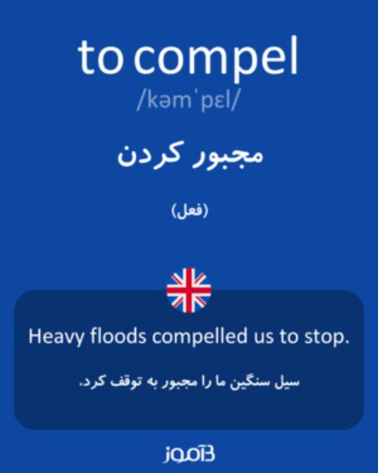 تصویر معنی و ترجمه لغت contact -