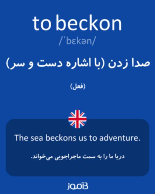 تصویر معنی و ترجمه لغت cut -     دیکشنری انگلیسی  به فارسی