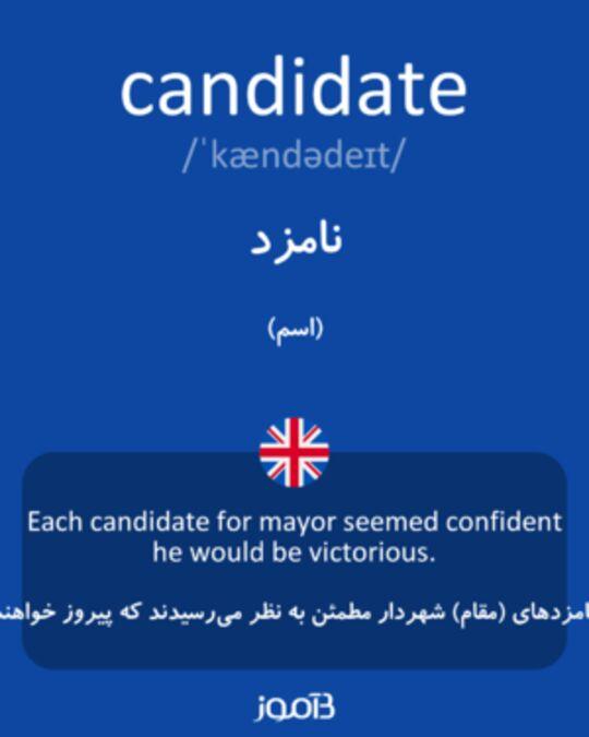 تصویر معنی و ترجمه لغت dentist -     دیکشنری انگلیسی  به فارسی