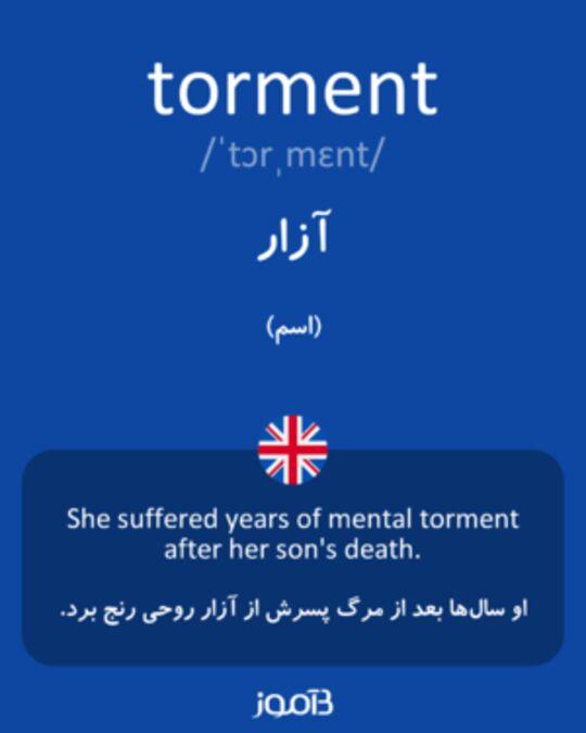 تصویر معنی و ترجمه لغت elevator -