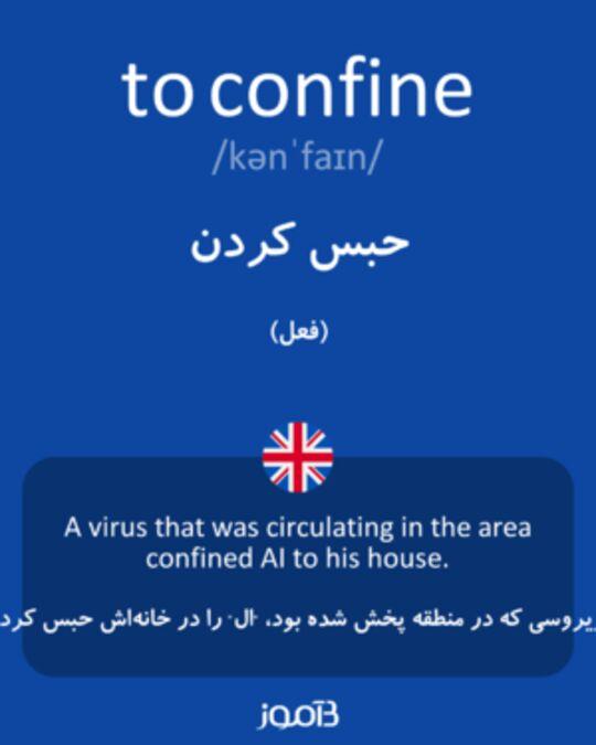 تصویر معنی و ترجمه لغت engineer - دیکشنری انگلیسی  به فارسی