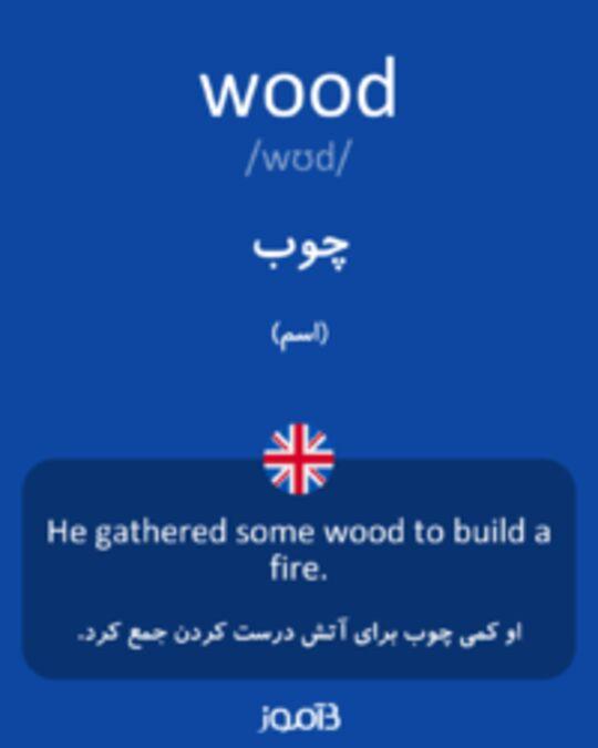 تصویر wood - دیکشنری انگلیسی بیاموز